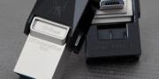las mejores USB del mercado